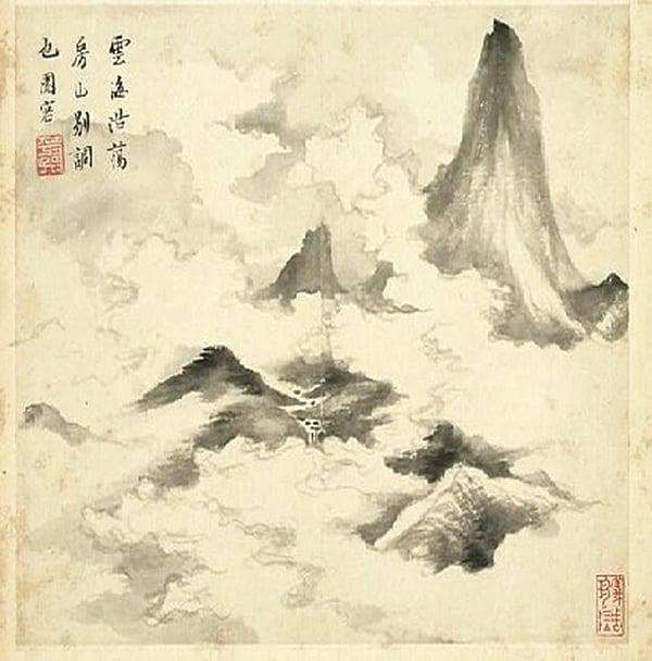 明.陳裸〈王維詩意圖〉(公有領域)