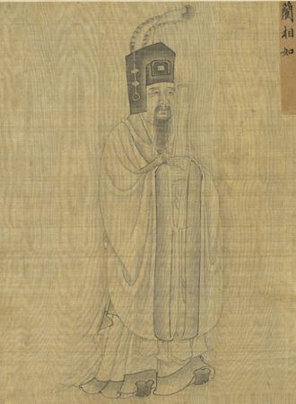 《聖君賢臣全身像》藺相如,現藏台北故宮博物院。(公有領域)