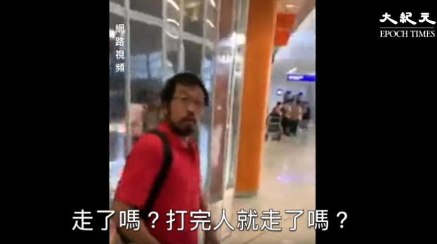 香港機場怪事多 紅衣人挑釁不果自演滾落扶梯(影片)