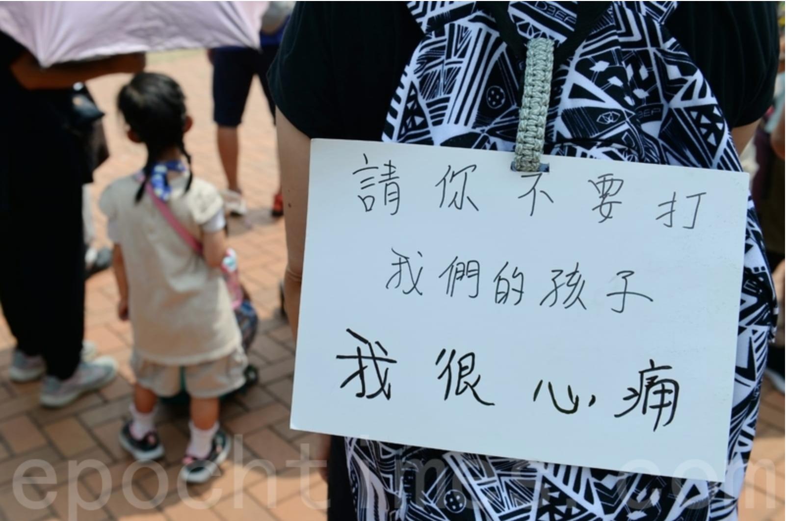 2019年8月10日,中環愛丁堡廣場「守護孩子未來」親子集會,民眾將標語掛在後背包上。(宋碧龍/大紀元)(宋碧龍/大紀元)