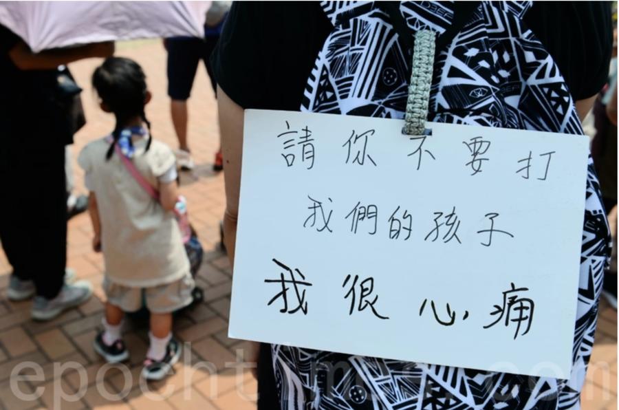 香港著名作家顏純鈎致香港警察公開信