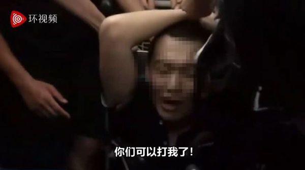 疑似為中共執行臥底任務的男子付國豪被抗議民眾抓住後大喊:你們可以打我了!(影片截圖)
