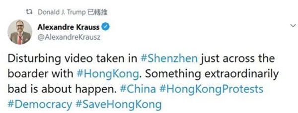 特朗普轉推中共軍車在香港邊境集結的影片。(推特網頁擷圖)