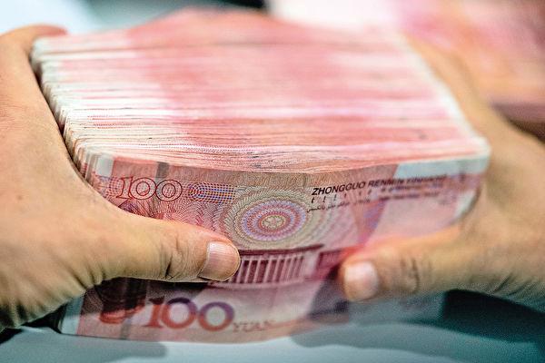 恆豐銀行遭重組 金融風險下中共瞄準百姓錢袋