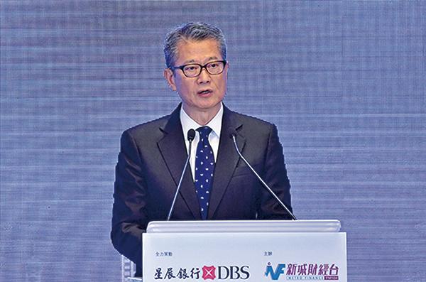財政司司長陳茂波昨日在記者會中指出,香港面對內外交困形勢,政府把今年全年實質增長預測下調至0%至1%,預計今年下半年香港的經濟形勢仍然嚴峻。(大紀元資料室)