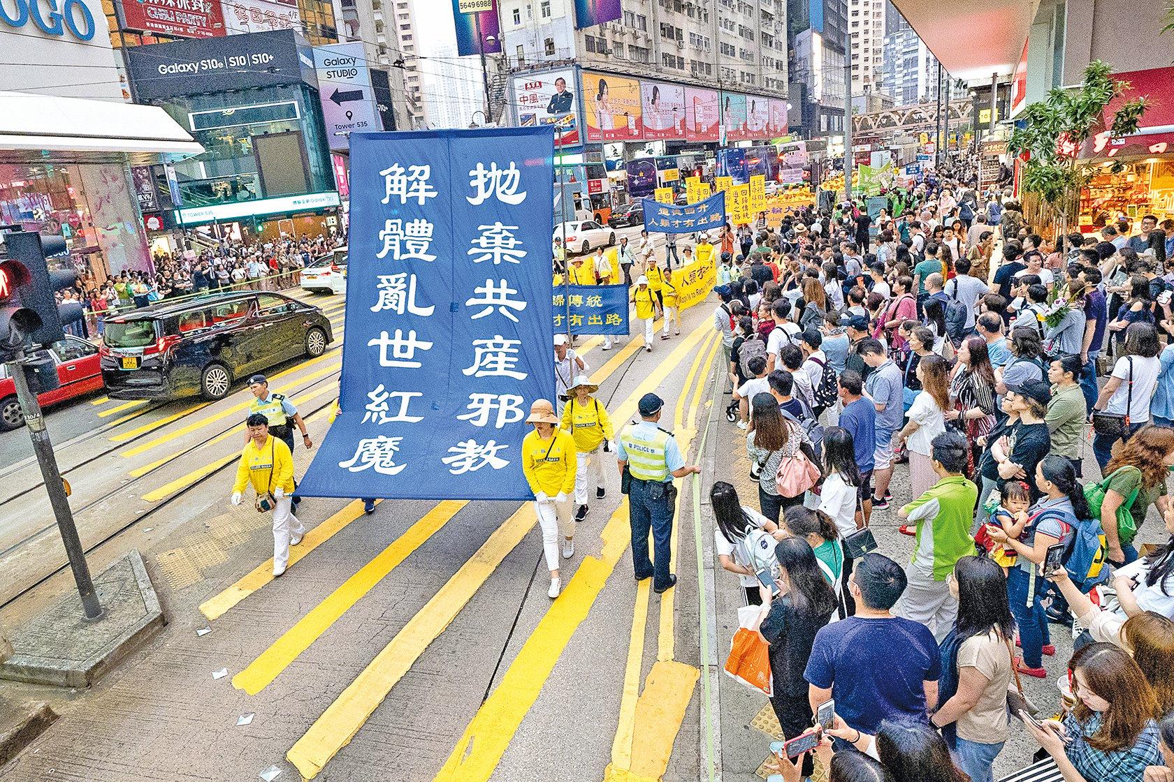 2019年4月27日,香港法輪功學員舉行紀念聲援三億三千萬中國人退出中共(黨、團、隊)組織大遊行。(大紀元)