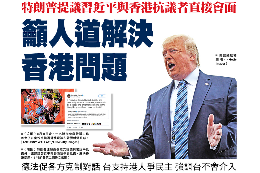 籲人道解決 香港問題