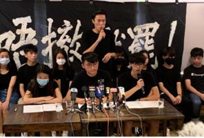 港罷課籌備平台:90%受訪學生支持罷課