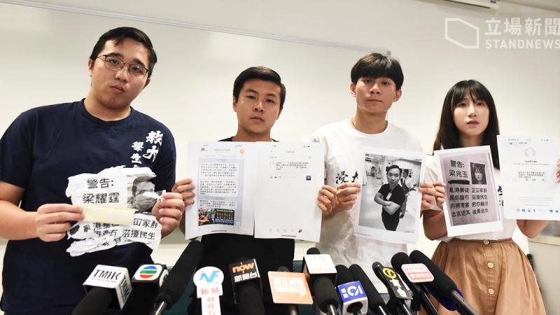 誰是恐怖份子?多位香港學生領袖收「滅門」恐嚇信息