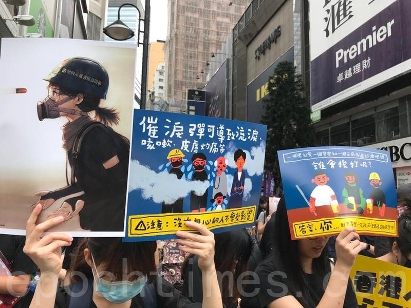 2019年8月18日,在前往維園的記利佐治街,很多民眾手持各種海報和標語,表達訴求。(王文君/大紀元)