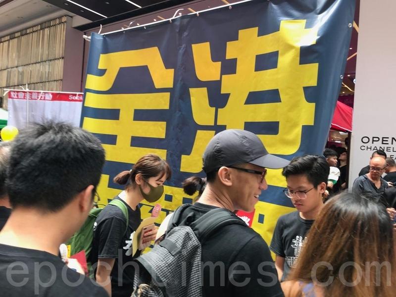 2019年8月18日,來自18區不同中學的學生發起9月罷課、抗議政府政治打壓及警方濫暴的聯署活動。(王文君/大紀元)