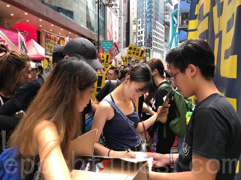 2019年8月18日,「中學生罷課」在記利佐治街呼籲民眾聯署,支持中學生在9月的罷課行動。(王文君/大紀元)