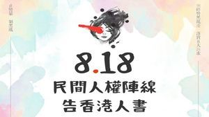 民間人權陣線 告香港人書:煞停警黑亂港 落實五大訴求