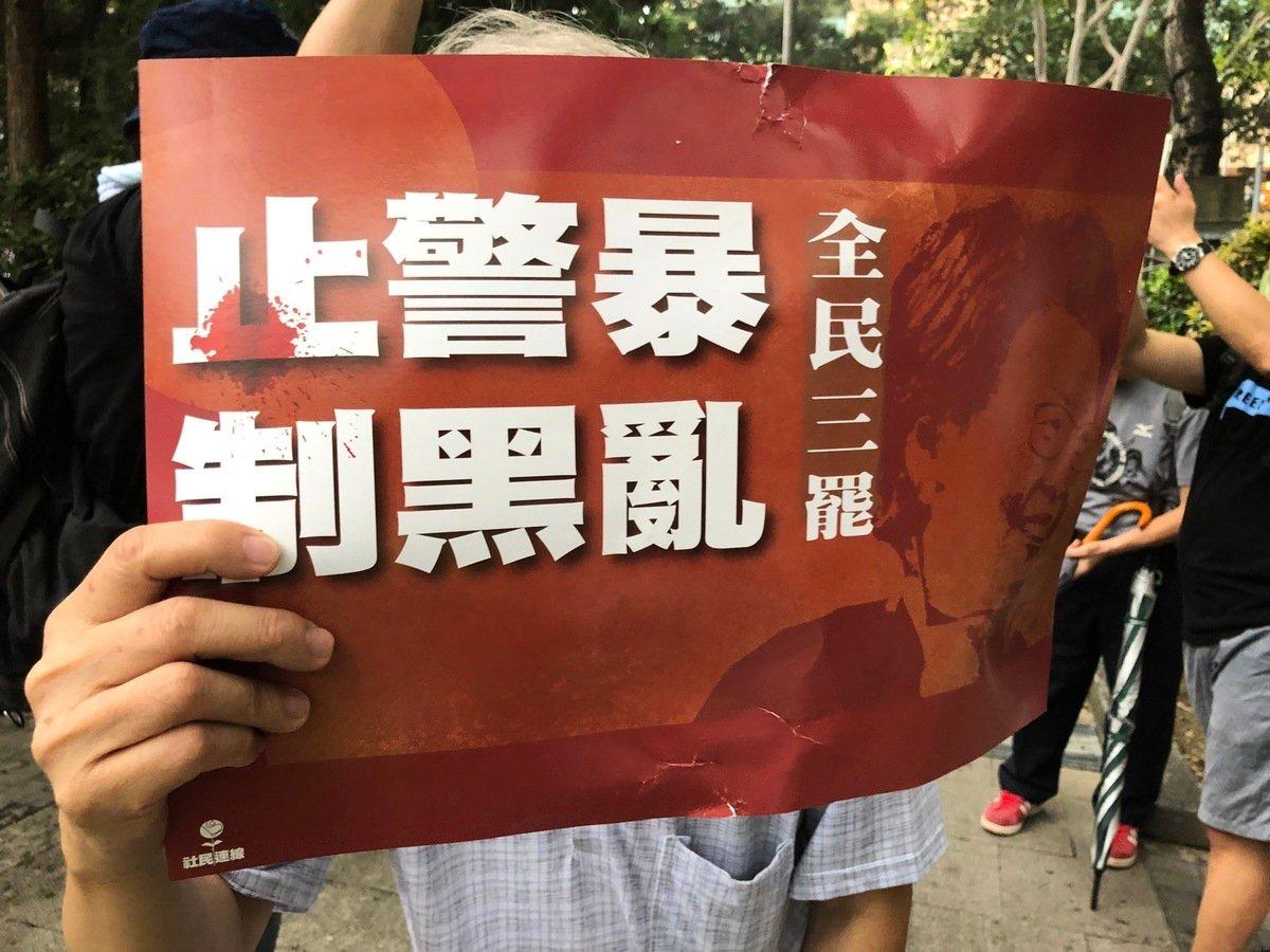 參加8.18維園集會遊行的李伯手持標語,他表示,「沒有了共產黨,香港才會好。」(葉依帆/大紀元)