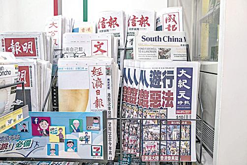 2019年4月起,香港《大紀元時報》從免費轉為收費。圖為書報攤上的《大紀元時報》。(大紀元資料圖片)