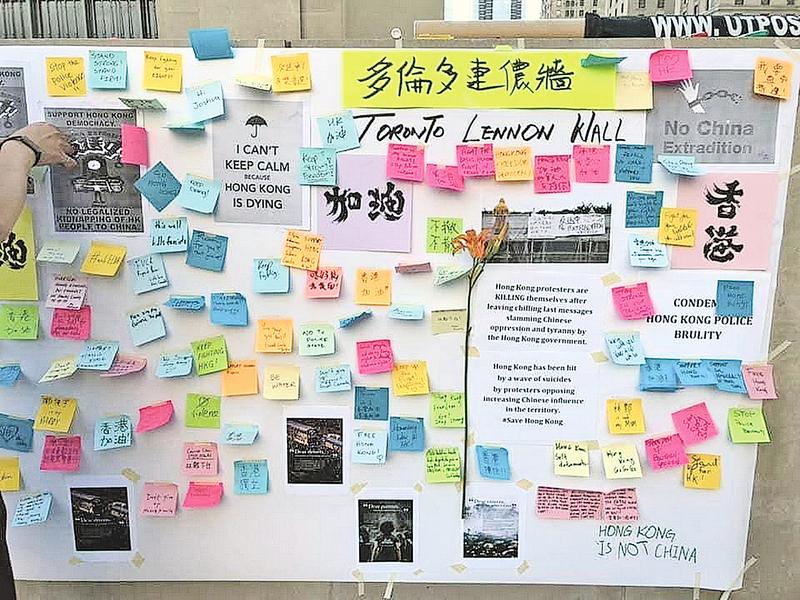 多倫多華人發公開信 支持香港「反送中」運動