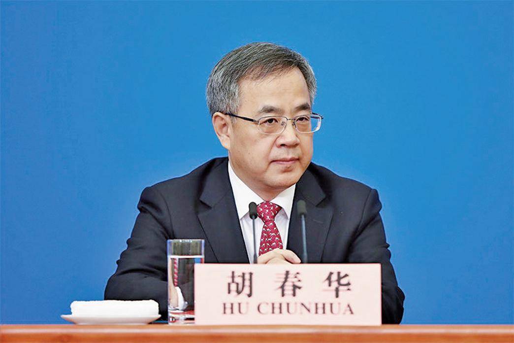 8月15日,中共國務院下發組建治理拖欠農民工工資的工作領導小組通知,組長是中共副總理胡春華。(Getty Images)