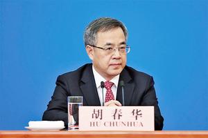 李克強召開國務會議 胡春華接棘手問題