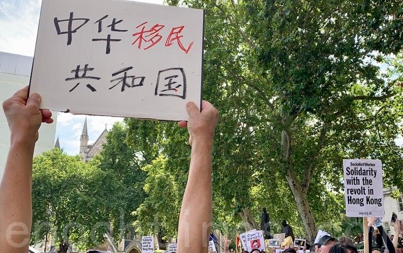 撐共人士故意叫囂,港人機智地改變口號齊聲改叫「Democracy for China」(民主中國)、「Freedom for China」(中國自由),標語也即時改上了簡體字句「中華移民共和國」,以緩和氣氛。(唐詩韻/大紀元)