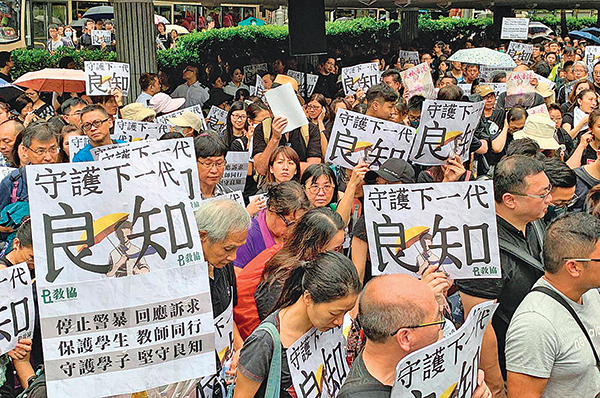 專家:中共在香港無勝算 但特朗普有三項優勢