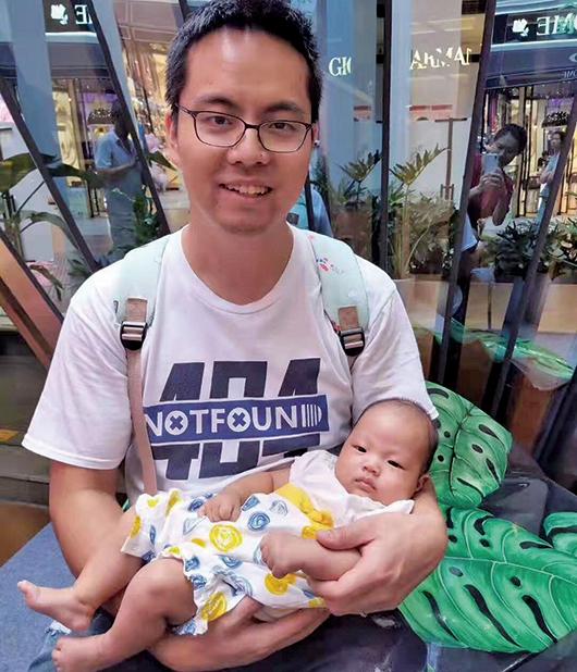 前知名媒體人張賈龍被刑拘