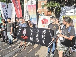 國際聲援香港 中共污衊恐嚇陷孤立