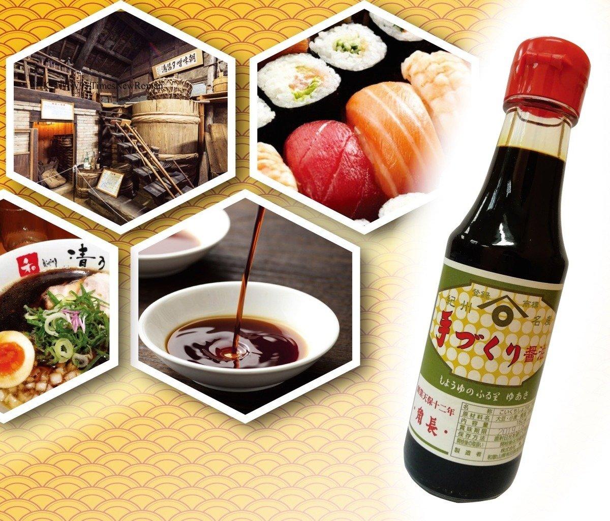 角長醬油來自日本醬油發源地和歌山淺湯町,沿用750年的醬油釀造方法。