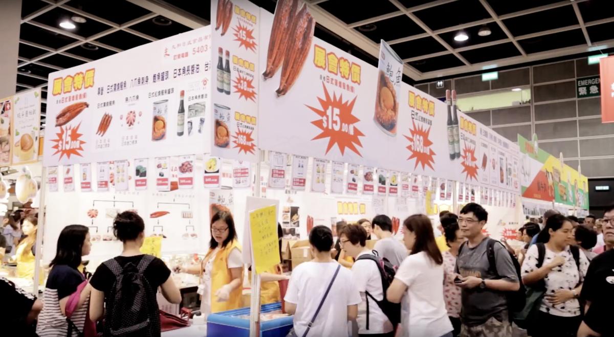 丸和的高質日式食品歷年在展覽會掀起搶購潮。