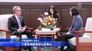 170萬港人集會 台朝野力挺、要北京勿錯判