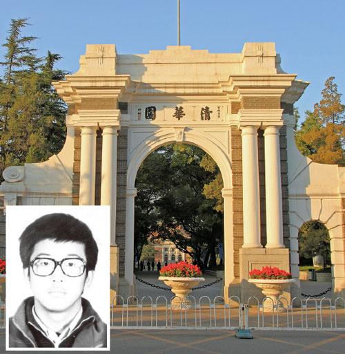 清華學子的悲慘遭遇 張連君癱瘓在床16年