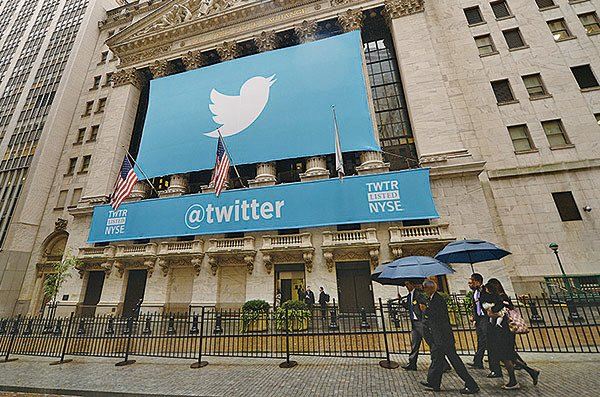 社交媒體巨頭Twitter宣佈刪去大量抹黑香港反送中運動的中共帳號。(AFP)