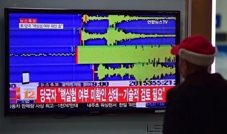 1月6日,北韓進行第四次核試驗,南韓測到相當於5.1級地震。(YEON-JE/AFP/Getty Images)