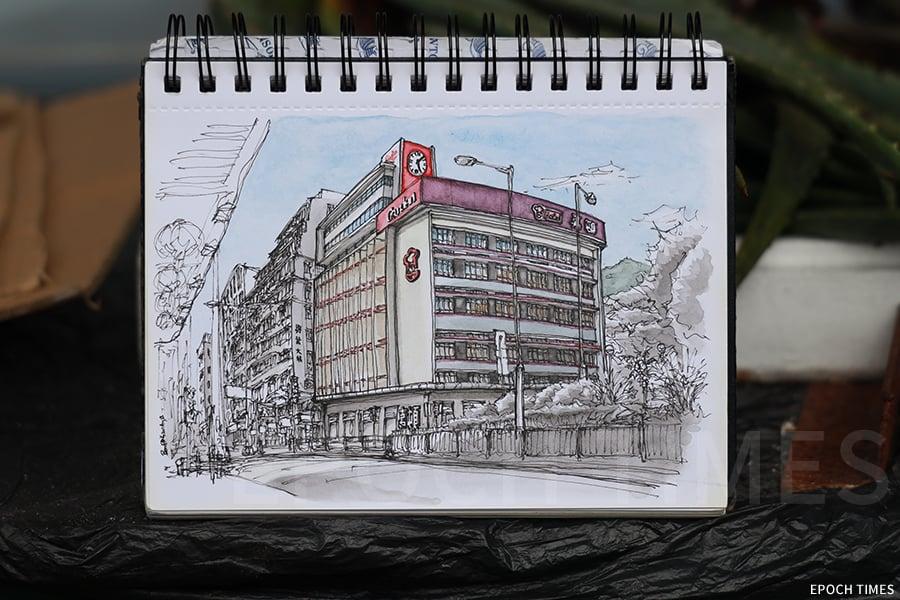 彭啤筆下的深水埗嘉頓麵包廠。(陳仲明/大紀元)