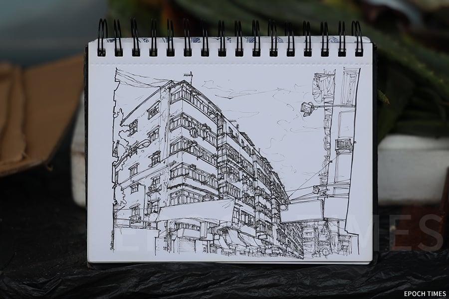彭啤筆下的土瓜灣鴻福街。(受訪者提供)