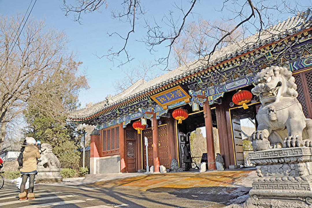 北京大學西門。(大紀元資料室)
