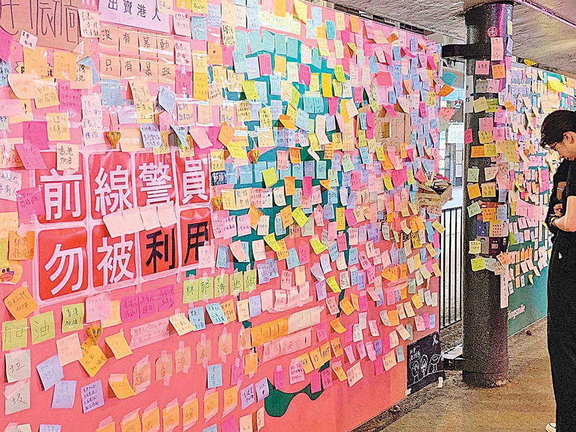 香港隨處可看見許多民眾表達心聲的連儂牆。 (宋碧龍/大紀元)