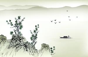 泰山不讓土壤 海水不擇細流
