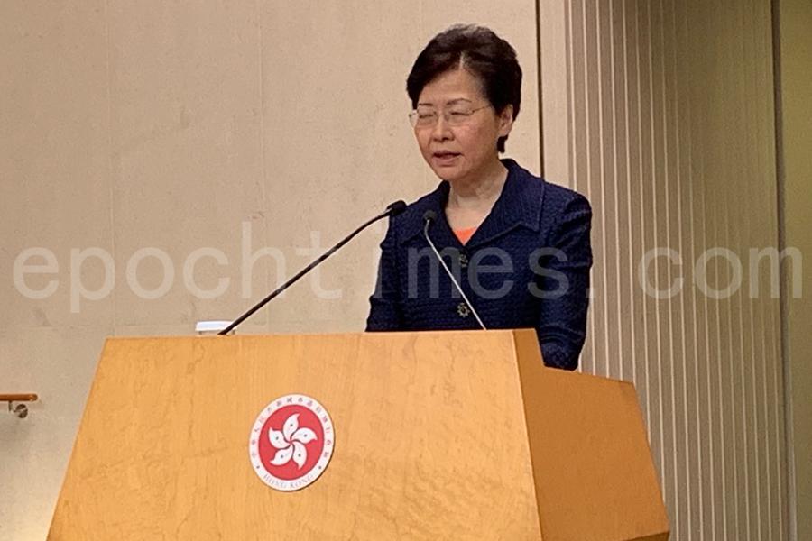 現任香港特首林鄭月娥。(駱亞/大紀元)
