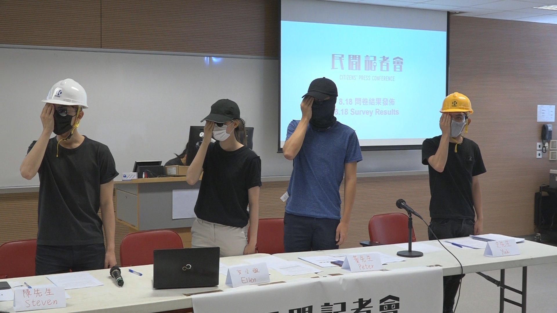 民間記者會召開第七次記者會,指「城市監控:香港」(林明/大紀元)