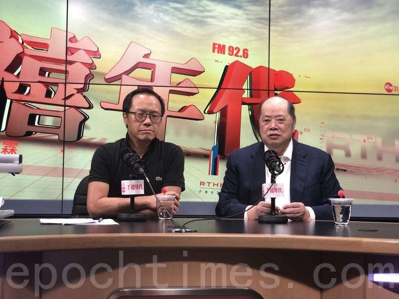 監警會副主席張華峰(右)昨日在港台節目中表示,速龍小隊不一定需要展示警員編號,包括梁繼昌(左)在內的多名監警會前委員批評張的言論。(葉依帆/大紀元)