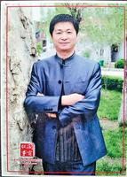 中國大陸法輪功學員近期遭迫害案例