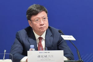 融創中國:上半年盈利超六成調整較高地價