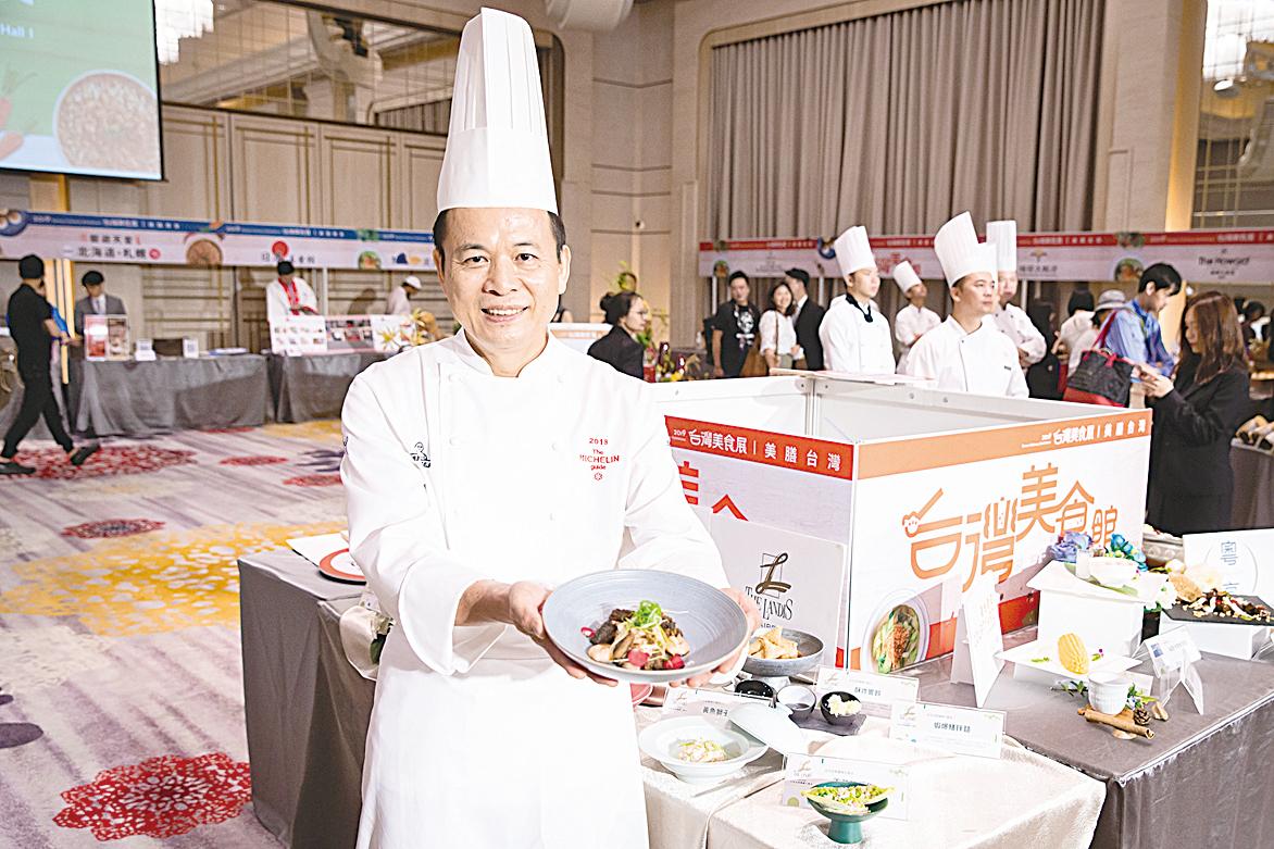 廚師運用自己的經驗,做出各式各樣的創意菜餚。