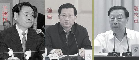 王儒林、強衛和羅志軍(從左至右)這三位卸任省委書記,並未被安排去其他省任職。此3人已調往中共人大任職。(網絡圖片)