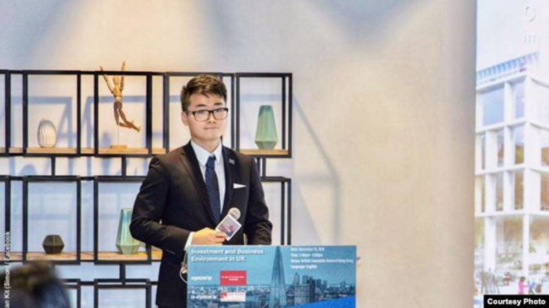 被中共行政拘留的英國駐港外交官姓鄭,英文名叫Simon Cheng。(Simon Cheng臉書圖片)