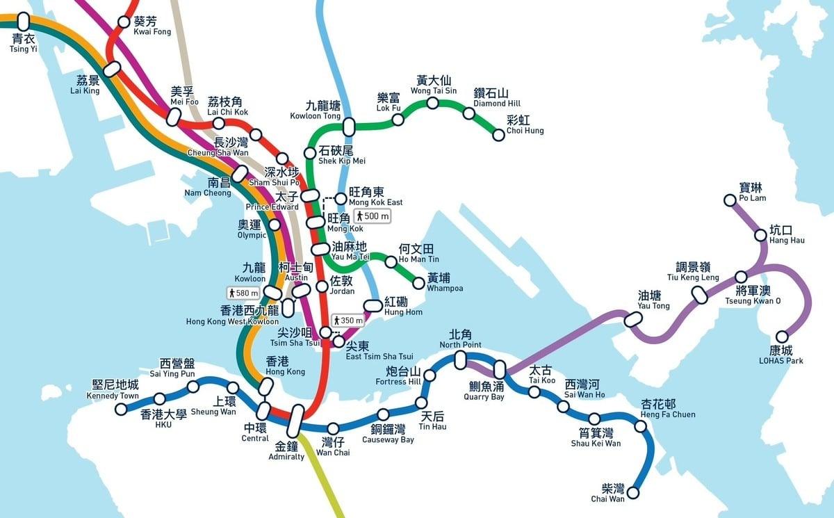 港鐵今早宣佈,因應下午舉行的觀塘區大遊行,觀塘綫九龍塘至藍田沿途各站將於中午12時起關閉。(MTR Service Update)