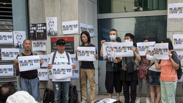鄭的朋友在英國駐香港領事館外,組成了一個小型的抗議活動,要求英國政府救援鄭文傑。(Chris McGrath/Getty Images)