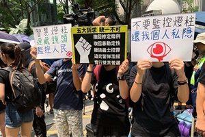 林鄭有備而來 人臉識別訊息或入大陸國安系統