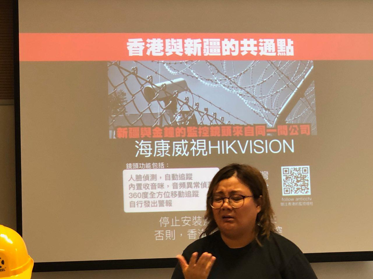民間記者會第七次記者會展示的「今日新疆 明日香港」監控示意圖。(葉依帆/大紀元)