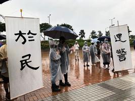 警察家屬8.25集會遊行 籲促政府設獨立調查「還警於民」